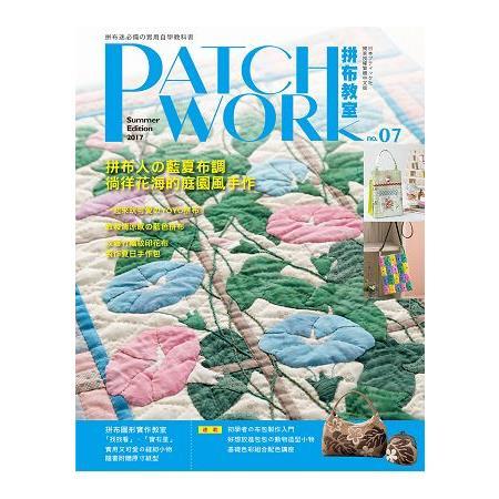 Patchwork拼布教室07
