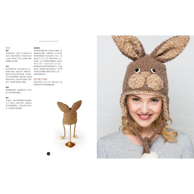 鉤針版.立體造型動物毛線帽