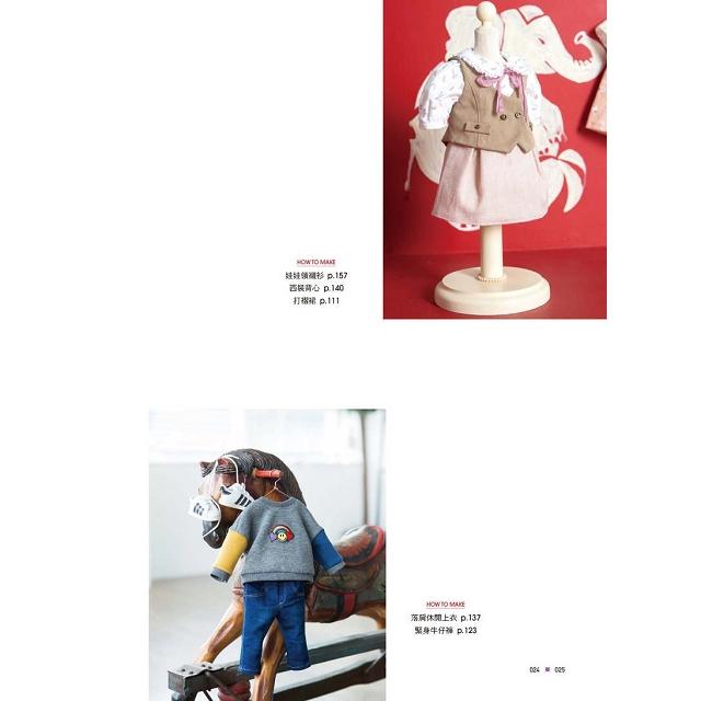 服裝打版師善英的娃娃服裝打版課