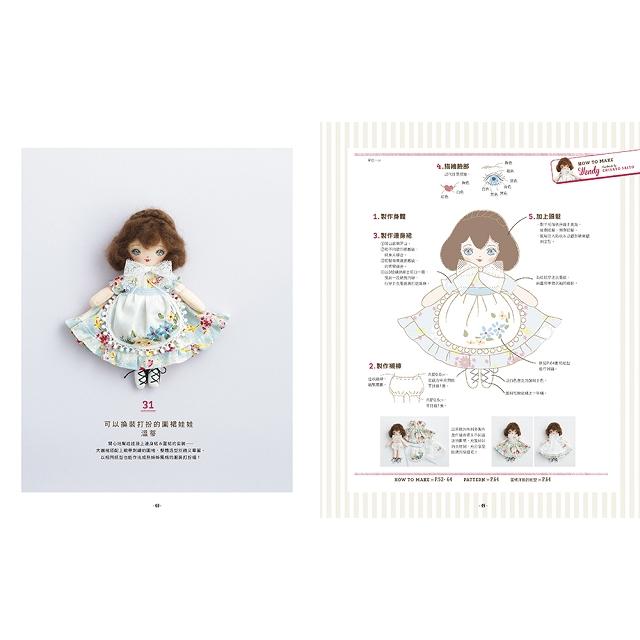 超可愛娃娃布偶&木頭偶