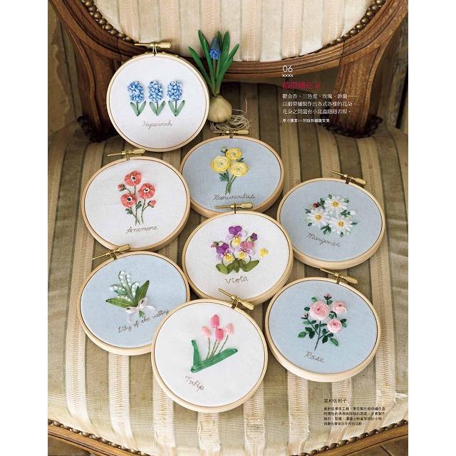 Stitch刺繡誌15:私的刺繡花房