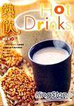 Hot Drinks熱飲
