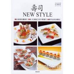 壽司NEW STYLE