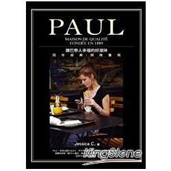 PAUL讓巴黎人幸福的好滋味
