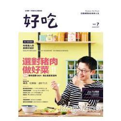 好吃7:選對豬肉做好菜,聰明選購Q&A,做出最愛家庭味