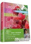 果醬女王的經典果醬課:「果醬女王」克莉絲汀.法珀的270道詳盡食譜---無化學添加物、嚐得到天然風味。自己做!享受獨特濃郁的水果芳香