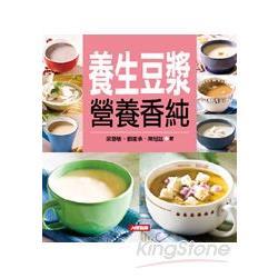 養生豆漿營養香純