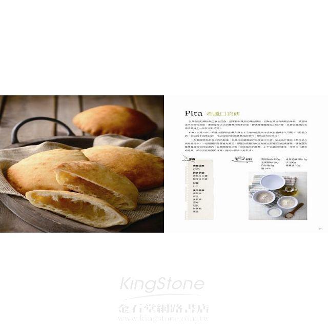 揉麵團:Sammi教你搞懂5種基礎麵團,做出麵包、蛋糕、塔、泡芙、餅乾一定要先學會的烘焙糕點!