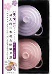 /book/book_page.asp?kmcode=2014271154537&lid=book-index-salepublish&actid=bookindex