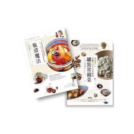 瓶漬魔法四季旗艦版(BS6006-BS6015)