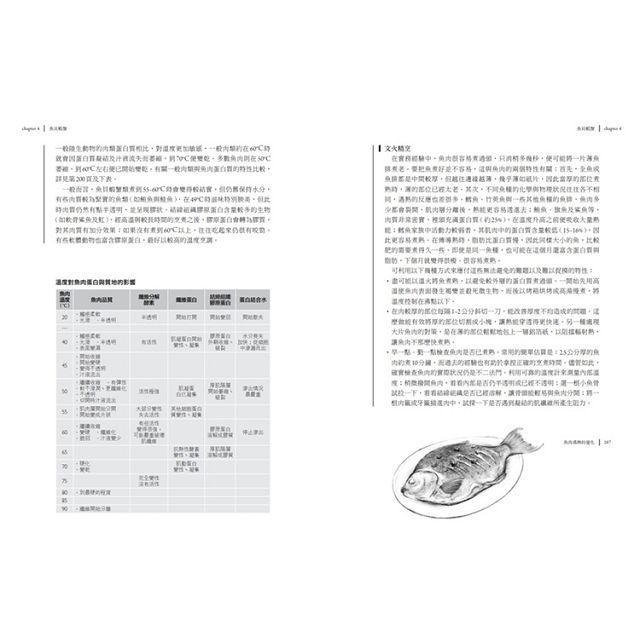 食物與廚藝:10萬冊紀念精裝珍藏版(限量)