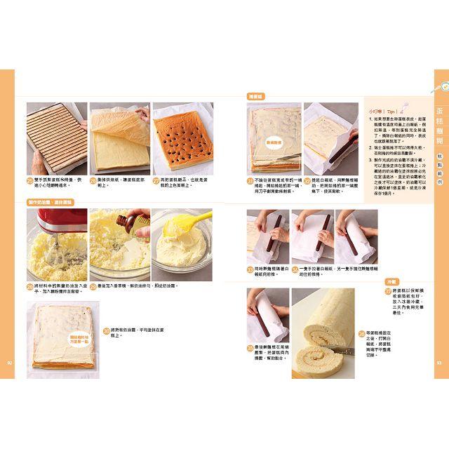 麵團與麵糊,基礎的基礎