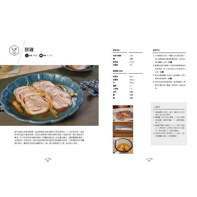 Sous Vide!舒肥機中西式料理:45道低溫真空烹調食譜