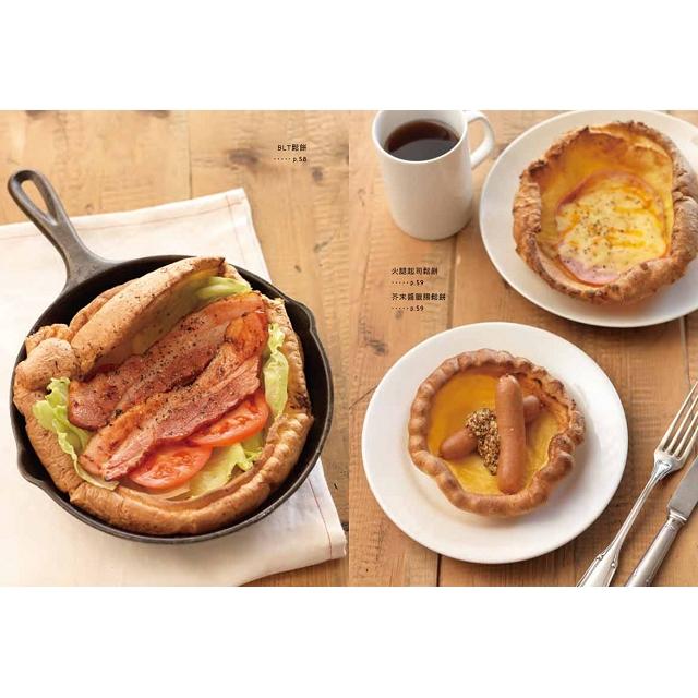 荷蘭烤鬆餅:外層酥脆、內餡Q軟的鹹甜好滋味