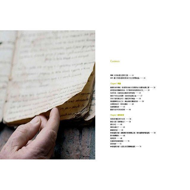 走進義大利修道院膳食祕密花園 :聖堂祕境之旅,心靈與舌尖的流動饗宴及傳承千年的養生食譜