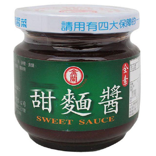 金蘭甜麵醬