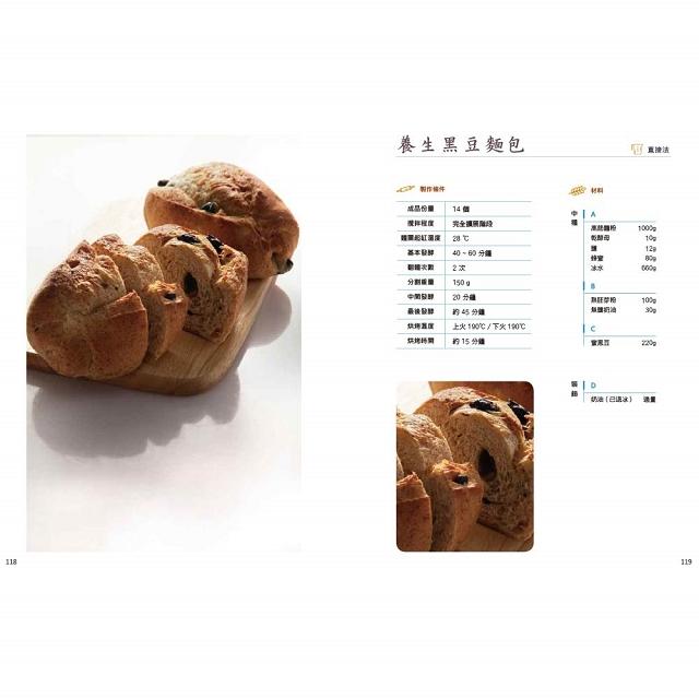漂丿麵包情