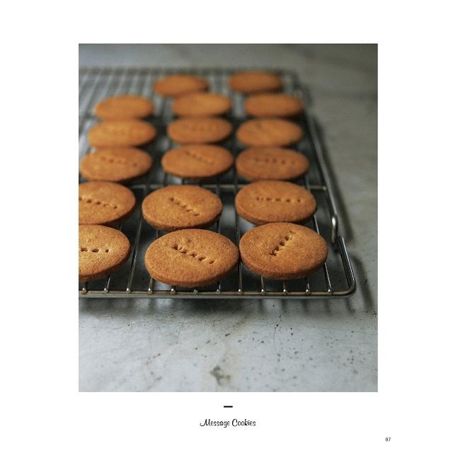 輕鬆親手作好味餅乾・馬芬・磅蛋糕
