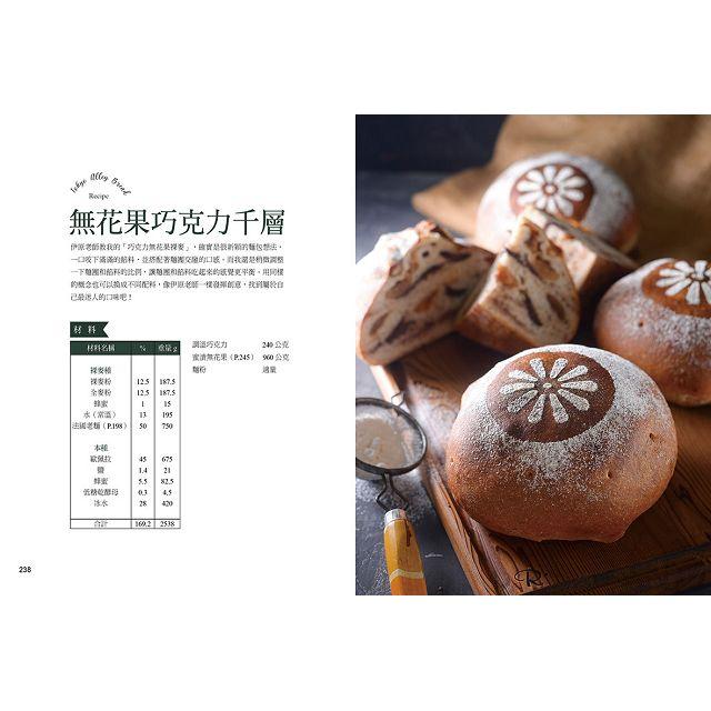 地方飲食店経営者が見ておくべき東京の話題の人気 …