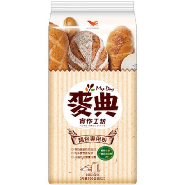 凡購買《呂昇達經典麵包配方╳私房迷人料理》,即可獲得【統一麥典實作工坊麵包專用粉(1kg)乙包】。<br/><br/>純粹小麥製造,不含任何改良添加物,專為烘焙設計,麵筋質地柔軟細膩,採內外袋雙層設計,不透光包裝,避免變質。(參考市價150元)