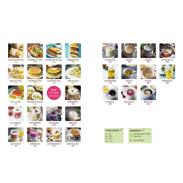 吃了就會一直瘦!減脂增肌輕沙拉:75道清爽零負擔的主食沙拉,瘦身×減脂×練肌肉一次達成!