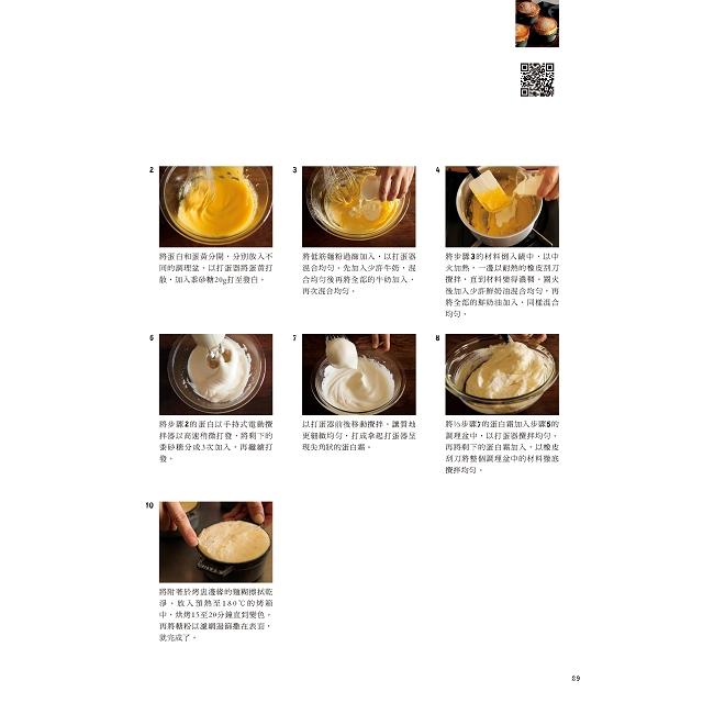 CAKES:烘焙日常的甜食味