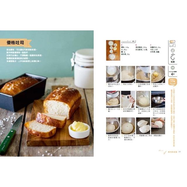 一起玩點心,優雅過生活吧!一台攪拌機,輕鬆學會各式中、西糕點、麵包、麵條與醬料