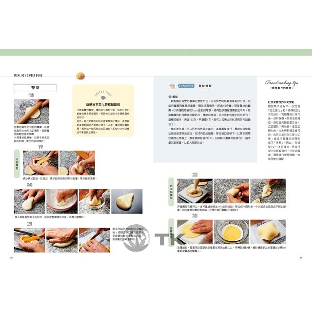 麵包科學-實作版:無需攪拌機,將專業秘訣簡單化,粉.水.酵母.鹽,關於麵包480個步驟知識與技巧