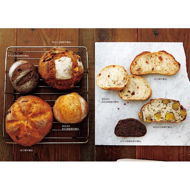 質感歐式麵包Baguette