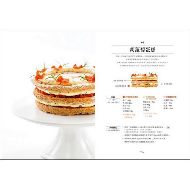 達克瓦茲【分層全圖解】:從零開始學職人級配方&不失敗技巧,在家做出外酥內軟的甜蜜法式甜點