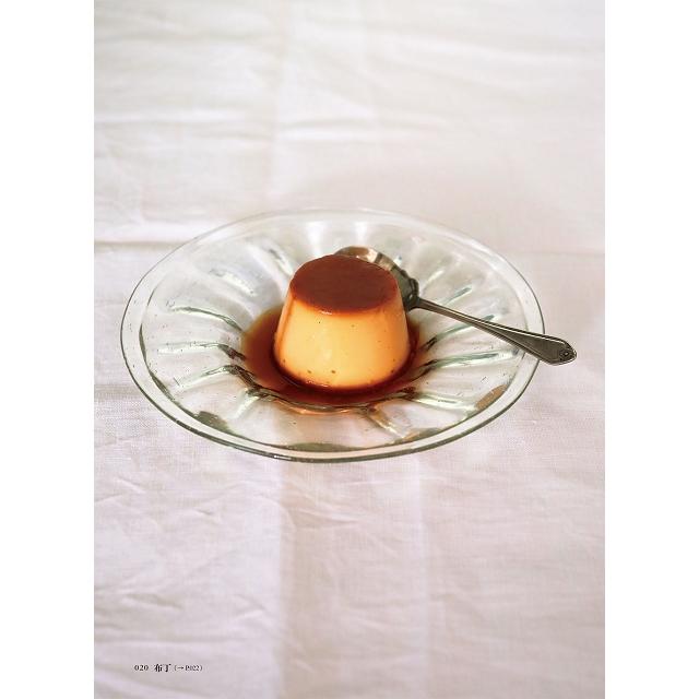 RESSOURCES果子工坊親授美味甜點配方