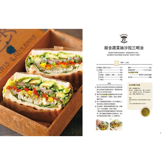 SALAD SAND挑逗味蕾創新沙拉三明治:可以拿在手上吃的沙拉!