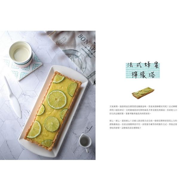 一碟蛋糕A Piece Of Cake:懶人媽媽的第一本不失敗甜點烘焙日記