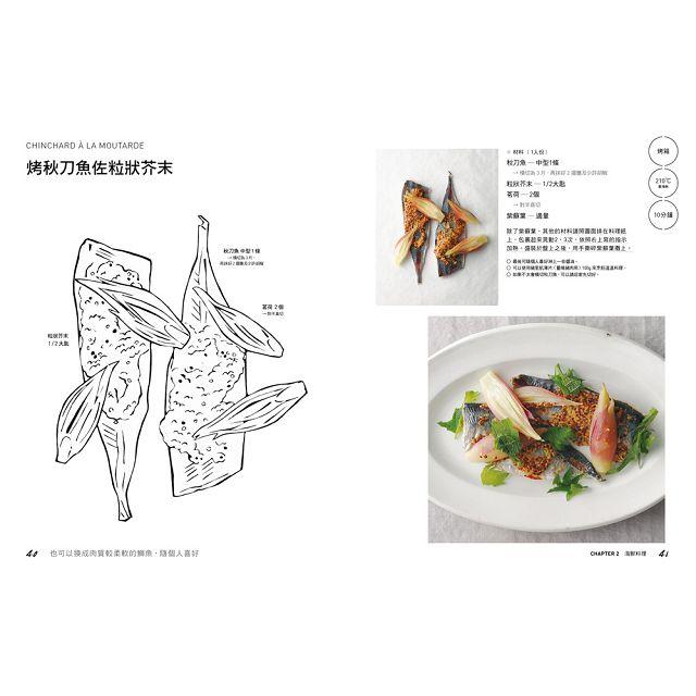 擺譜:看圖照著擺,零廚藝無油煙的10分鐘料理紙食譜
