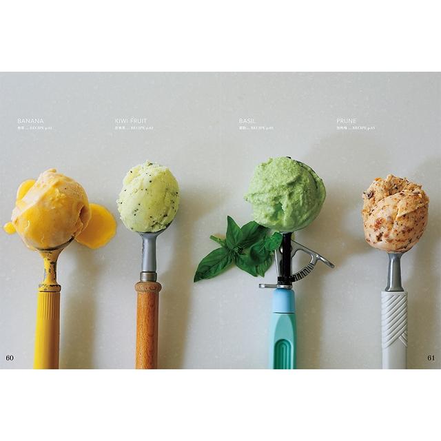 無罪惡感冰品甜點在家就能做!