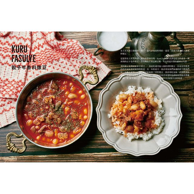 吳鳳與女兒的土耳其餐桌:傳承30道愛與回憶的家常料理(作者親簽版)