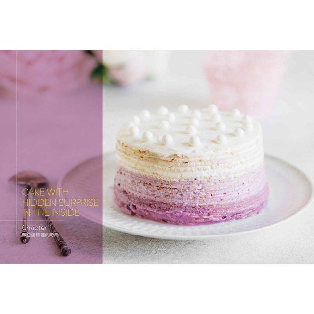 極餡美味:60道甜點職人的完美蛋糕.剖開令舌尖餡入瘋狂的美味極餡!