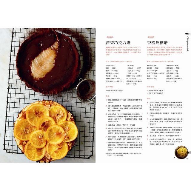 免烤箱!平底鍋做出世界級甜點