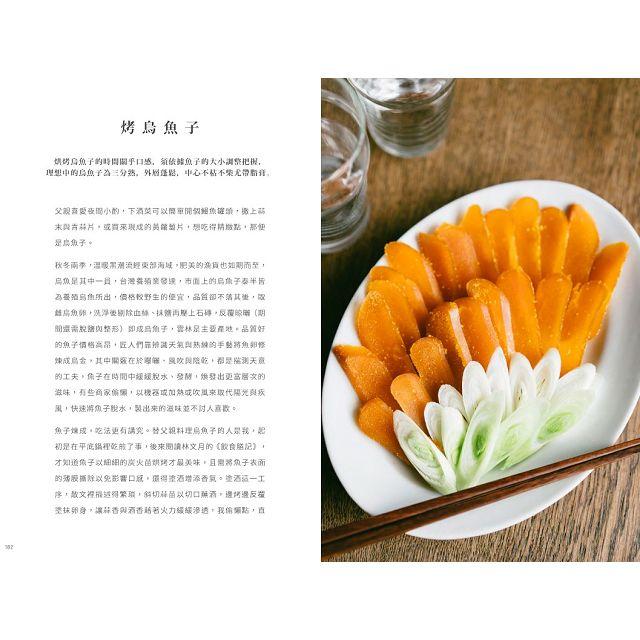 呷四季:從年頭到年尾,從青梅到虱目魚,與家鄉土地對話的台味料理