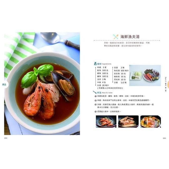 Let's Cook!小廚神在我家:親子的食育料理廚房