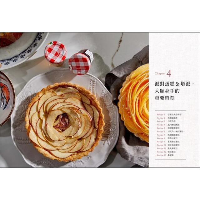 棋惠的手感烘焙:神手媽媽的烘焙筆記,50道零基礎也學得會的麵包☓餅乾☓塔派☓蛋
