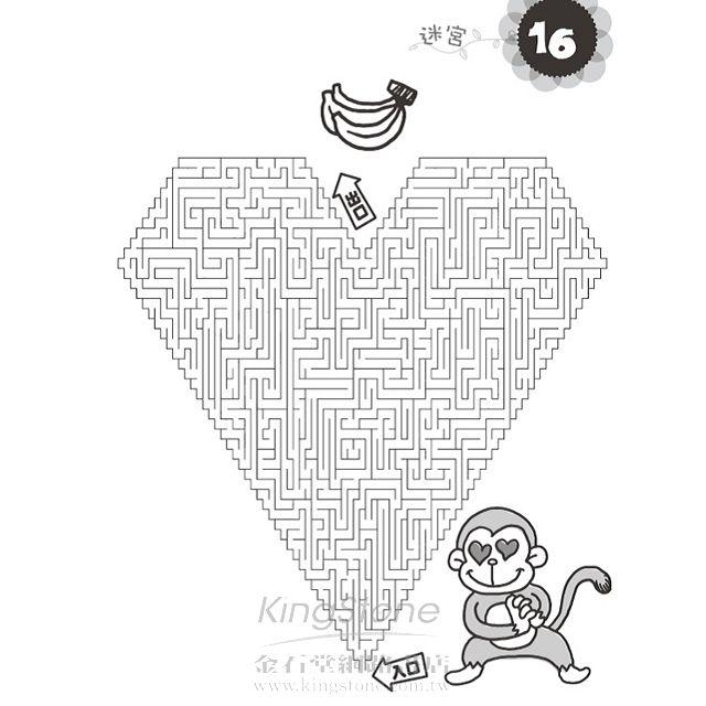 125遊戲,提升孩子專注力3