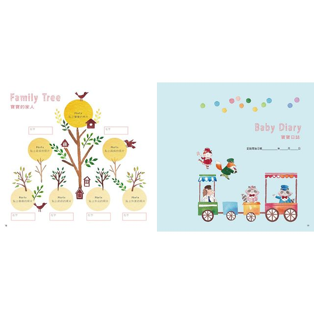 0~1歲寶寶成長全紀錄:全彩精裝珍藏版育兒日誌.送給懷孕媽咪最棒的禮物書(超萌泡棉Q彈版)【獨家收