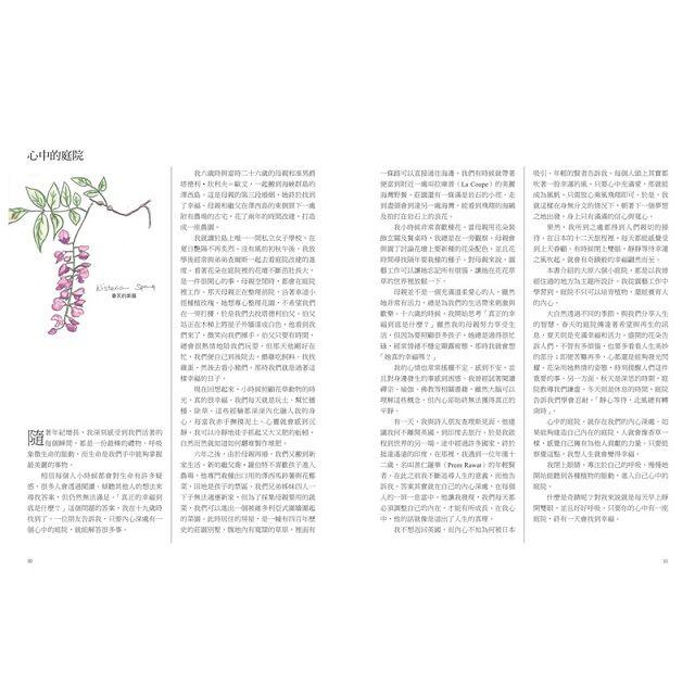 芳療香草‧慢生活:NHK人氣節目、英國香草專家親繪300張插畫&精美圖,70種香草圖鑑 x 84道芳療手作 x 10個園藝技巧