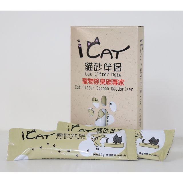 【獨家】貓砂伴侶寵物除臭碳專家