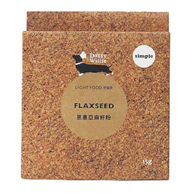 威饌輕寵食鼓勵點心恩惠亞麻籽粉