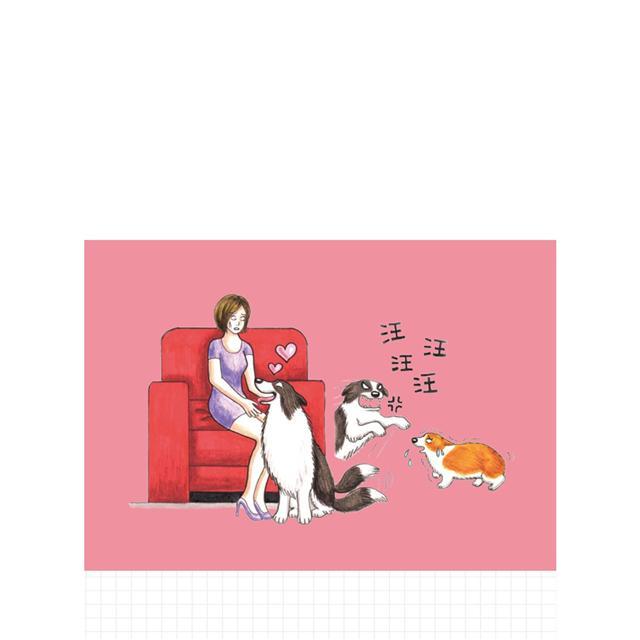 別亂教你的狗:Help!我的狗會咬人