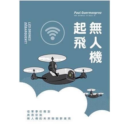 無人機起飛:從軍事任務到民用空拍,無人機的未來與創新應用