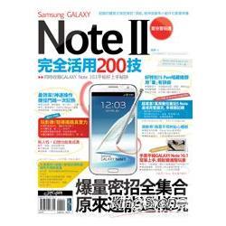 Samsung GALAXY Note II完全活用200技