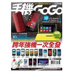 手機GOGO NO95